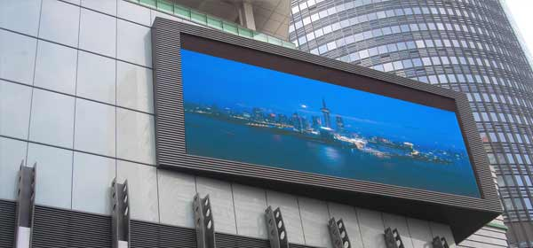 Led Wall Advertisement