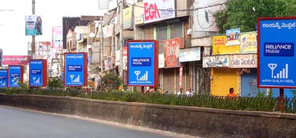 central median advertisement